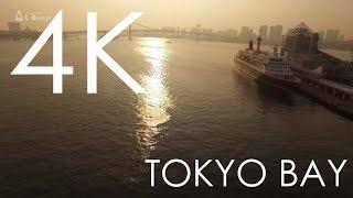 空撮 東京湾の夕景 [4K]