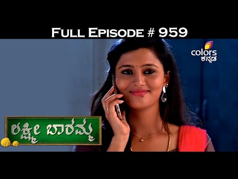 Lakshmi-Baramma--17th-March-2016--ಲಕ್ಷ್ಮೀ-ಬಾರಮ್ಮ--Full-Episode