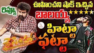 Video Jai Simha Movie Review & Rating | Balakrishna| NBK102 | Nayanatara | Public Talk | Eagle Media Works MP3, 3GP, MP4, WEBM, AVI, FLV April 2018