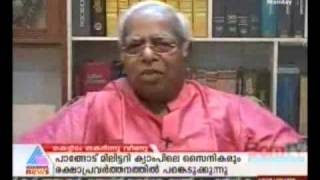 Video Thilakan (Malayalam actor) speaks out against Mammootty, AMMA and FEFKA (Full Version) - Part 2 of 2 MP3, 3GP, MP4, WEBM, AVI, FLV Oktober 2018