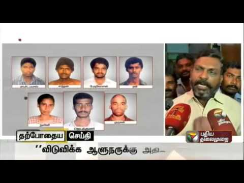 Live-Thirumavalavan-views-on-Centres-rejection-of-proposal-to-free-Rajiv-Gandhi-assassins