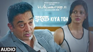 Ishq Kiya Toh Song Lyrics