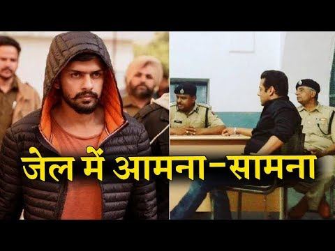 Salman Khan and Lawrence Bishnoi in Jodhpur central jail   Special Treatment