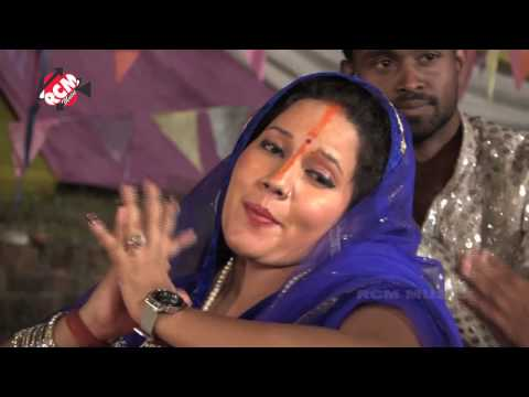 Video HD घुठि भर धोती भींगे #Ghuthi Bhar Dhoti Bhinge# Smita Singh Chhath Geet Video 2016 download in MP3, 3GP, MP4, WEBM, AVI, FLV January 2017