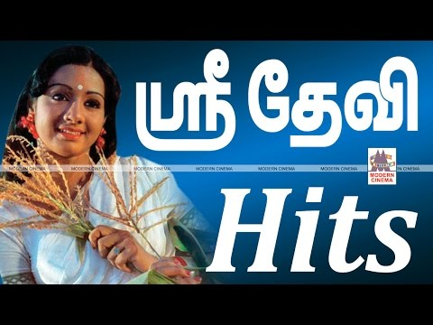 Sridevi Super Hit Songs