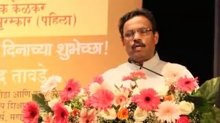 Speech on Marathi Bhasha Gaurav Din