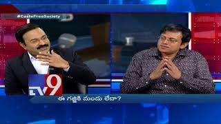 Video Big News Big Debate || How to cure caste feeling disease? || Rajinikanth TV9 MP3, 3GP, MP4, WEBM, AVI, FLV September 2018