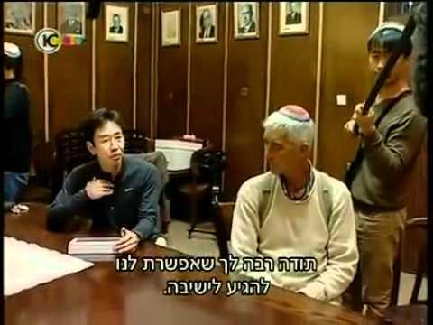 המוח היהודי
