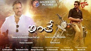INTHEY | Latest Telugu Short Film 2019