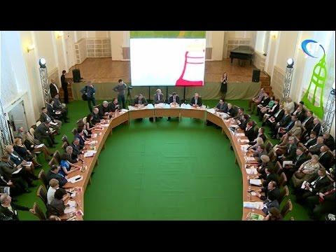 Участию граждан в развитии городской среды был посвящен круглый стол в Великом Новгороде