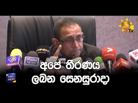 Forming new UNP alliance and naming its presidential candidate to be further delayed