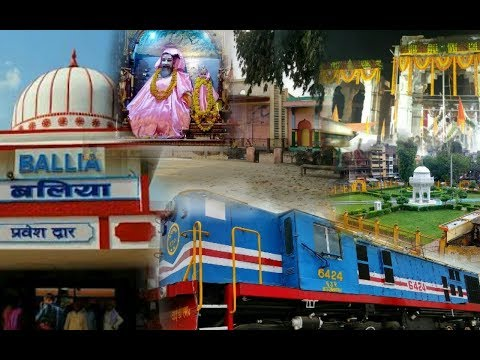 Video Ballia Railway Station, Bhrigu Temple,Baba Baleshwar Nath Temple and Ballia chowk download in MP3, 3GP, MP4, WEBM, AVI, FLV January 2017