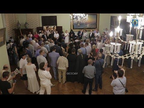 Фото новости - 28.07.2017 Крым, Феодосия — Почётные гости в галереи И. К. Айвазовского