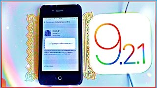 Обзор Apple iOS 9.2.1 iPhone 4S - Review (4K).Как обновить Тест upgrade.Это не iPhone 7, iPhone, Apple, iphone 7