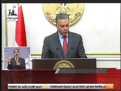 وزير النقل : الحكومة توافق على مشروع جهاز تنظيم النقل البرى الداخلى والدولى