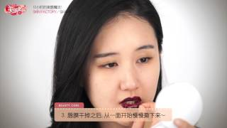video thumbnail Skinfactory Lip Tattoo (Lip tint) youtube
