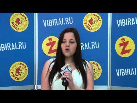 Саша Баклемышева, 19 лет