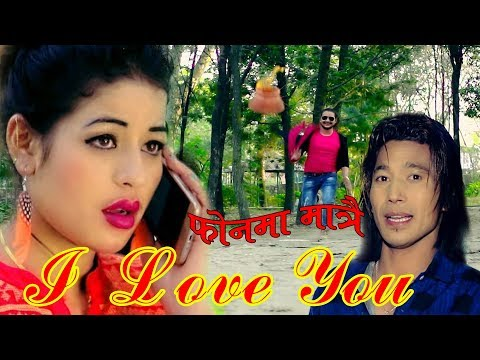 (Phonema Matra I love You By Birendra Kathayat Bindu...11 min.)