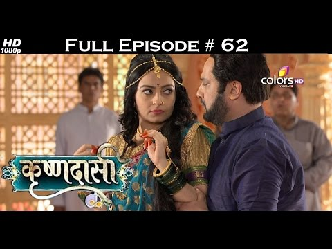 Krishnadaasi--20th-April-2016--कृष्णदासी--Full-Episode