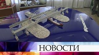 ВКрыму открыли выставку «Фантастическая реальность» сэкспонатами состройки Керченского моста.