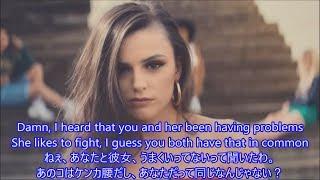 洋楽 和訳 Cher Lloyd - None Of My Business
