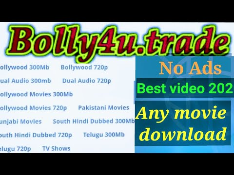 How to download movies from bolly4u.cool in hindi 2020/bolly4u sa movie kasa download kara hindi