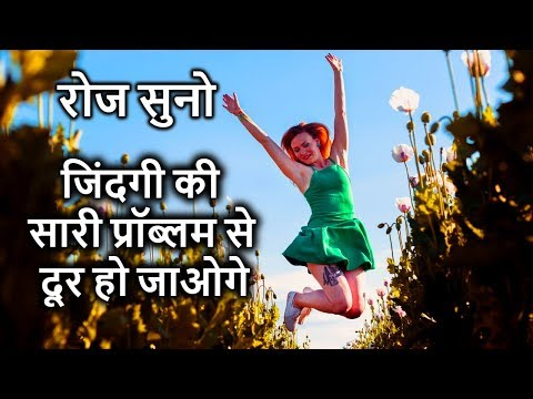 Life quotes - Heart Touching Thoughts in Hindi - Inspiring Quotes - Shayari In Hindi - Peace life change - Part 4