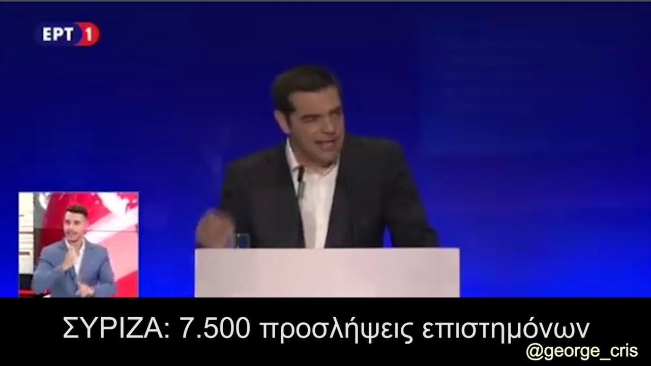 Γ. Χριστοφορίδης: Με την κοινωνία ή με την ελίτ των… άριστων;