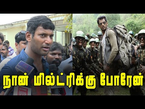 I Am Going To Join Indian Army | V ..