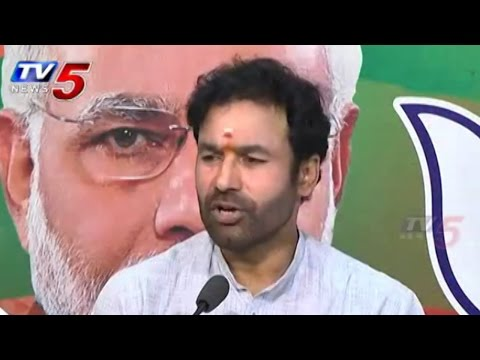 Kishan Reddy Press Meet over Telangana Emancipation Day : TV5 News
