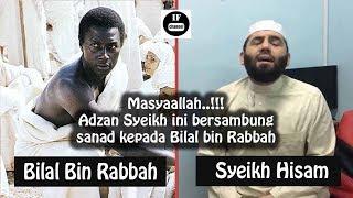 Video Subhanallah..!! Ternyata Inilah Nada Asli Adzan BILAL BIN RABBAH MP3, 3GP, MP4, WEBM, AVI, FLV Oktober 2018