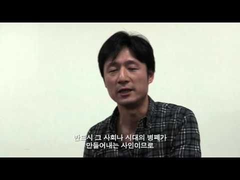 #ISUPPORTBIFF_LEE Sang-il 이상일