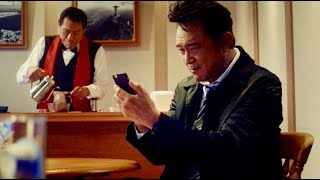 事件前に猪木がマスターの茶店でモンストする船越英一郎/モンスターストライクweb動画「モンストサスペンス劇場『事件発生篇』」