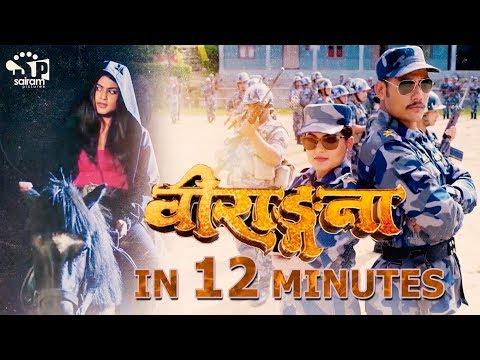 "(""Birangana"" New Nepali Movie Full Action Ft. Silpa Pokharel |Anoop Bikram,Summarize in 12 | - Duration: 12 minutes.)"