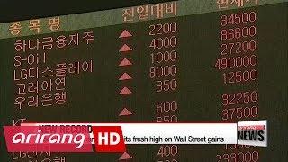 국방부 北에 군사회담 제안na Let's kick things off at the defense ministry,... a big day there... The South Korean government has officially proposed holding ...