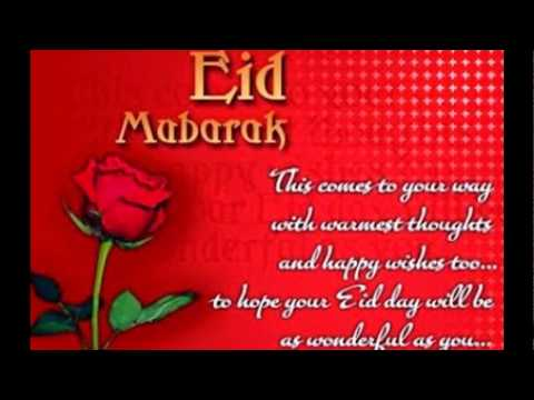 mubarak - We are back with this Eid Mubarak 2014 Wishes, SMS, Messages, Wallpapers Quotes, Images, Greetings Click here http://eidmubarak2014cardspictures.com/ Here you get Eid Mubarak 2014 Wishes,...