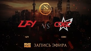 LGD.FY vs CDEC, DAC China qual, game 1 [Adekvat, LightOfHeaveN]