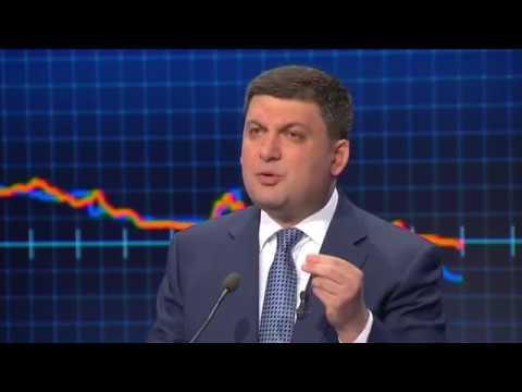 Гройсман: Украинцев много лет держали на минимальной заработной плате - DomaVideo.Ru