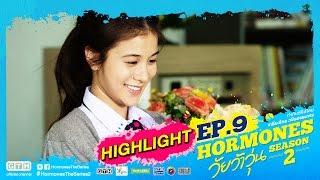 Nonton Hormones                                Season 2 Ep 9                    Highlight Film Subtitle Indonesia Streaming Movie Download