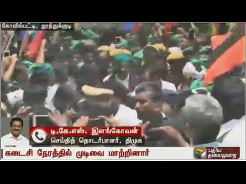 TKS-Elangovan-talks-about-Vaikos-decision-not-to-contest-in-assembly-elections