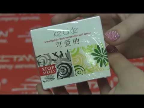 Антистрессовый увлажняющий крем (для всех типов кожи) Ke ai de MeiTan
