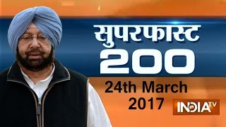 Superfast 200   24th March, 2017 ( Part 2 ) - India TV