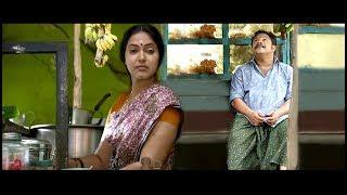 Video р┤Ър╡Зр┤Ър╡Нр┤Ър┤┐ р┤ир┤▓р╡Нр┤▓ р┤ор╡Вр┤др╡Нр┤д р┤Хр╡Кр┤▓  р┤Ер┤Хр┤др╡Нр┤др╡Бр┤гр╡Нр┤Яр╡Н р┤Ор┤Яр╡Бр┤Хр╡Нр┤Хр┤Яр╡Нр┤Яр╡З.!   Malayalam Comedy   Super Hit Comedy Scenes   Comedy MP3, 3GP, MP4, WEBM, AVI, FLV Oktober 2018