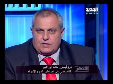 رجل لبنانى مصاب  بسرطان الثدي