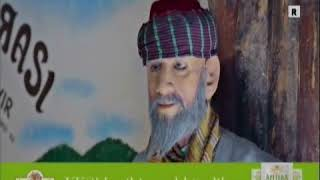 TRT Haber - Şeyh Ali Semarkandi Müzesi