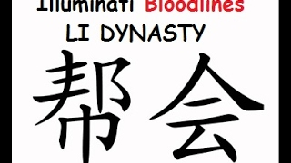 Illuminati Bloodline LI DYNASTY