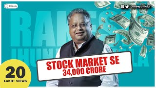 Rakesh Jhunjhunwala story: How he became billionaire by investing in stock market | हिंदी