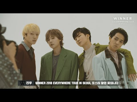 WINNER - 'EVERYWHERE TOUR' TEASER #2
