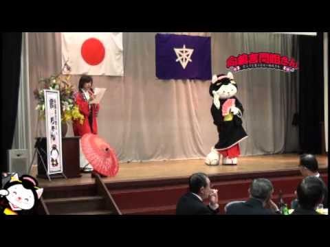 H23/11/26 向嶋言問姐さん 言問小開校75周年記念祝賀会に参加