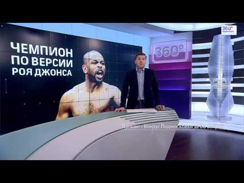Спортивный менеджер Владимир Хрюнов создаст Лигу профессионального бокса